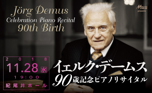 denus90-03