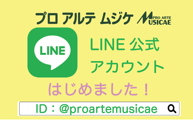 line_flash