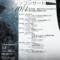 10/4(月)18:00 グループピアニスツ2021 マラソンコンサート第1夜/ 東京オペラシティリサイタルホール