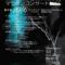 10/6(水)18:30 グループピアニスツ2021 マラソンコンサート第2夜/ 東京オペラシティリサイタルホール