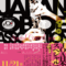 Nov 23(Sun) 14:00 JOA Japan Oboe Association Special Concert 2021 / Kioi Hall