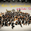 ウィーン放送交響楽団