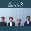 《 canto cube 》(カントキューブ)