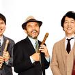 Kuricoeder Quartet