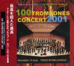 [★セール品]100人のトロンボーンコンサート
