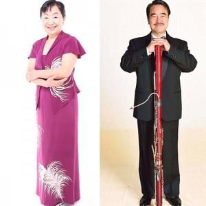 岡崎耕治(ファゴット)&岡崎悦子(ピアノ) デュオリサイタル