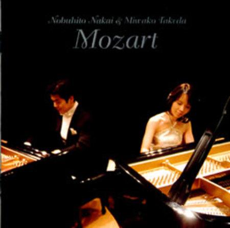 ピアノデュオ 中井恒仁&武田美和子/モーツァルト