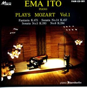 伊藤栄麻/EMA ITO PLAYS MOZART Vol.1