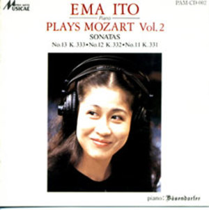 伊藤栄麻/EMA ITO PLAYS MOZART Vol.2